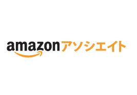 Amazonアソシエイトの審査に落ちた。通らない原因は?中の人に聞いてみた