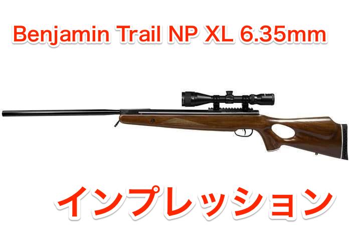 Benjamin Trail NP XL 6.35mmのインプレ。鹿と猪の止め刺しについての感想をいただきました。