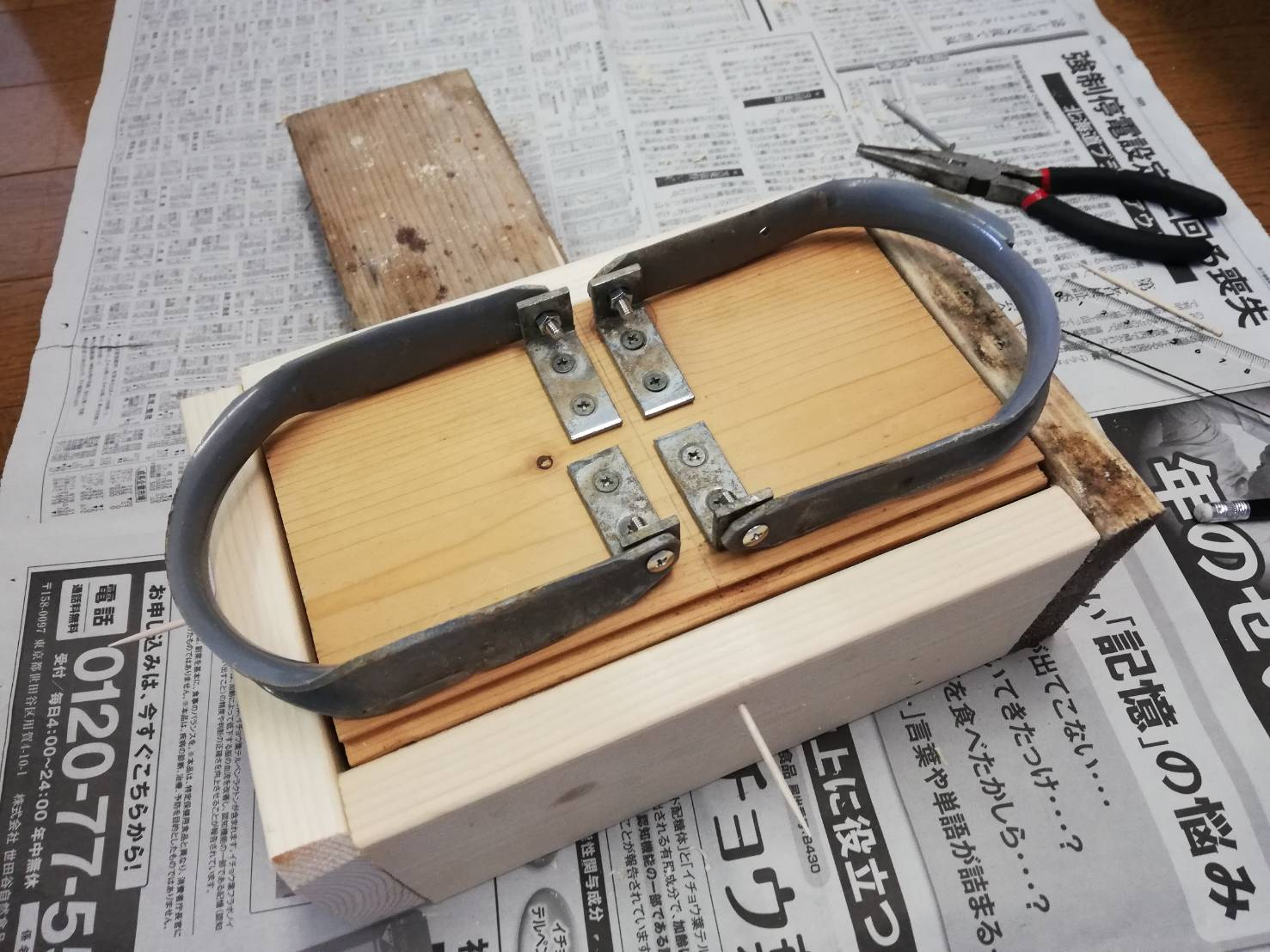 ファーレ旭のくくり罠を買ったので、自作の弁当箱型罠も改良してみた