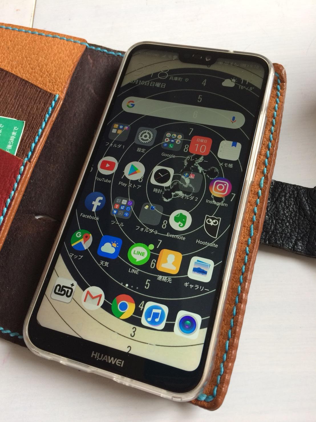 【体験談】AliexpressでSIMフリー携帯(スマホ)を輸入する時に注意すること、購入前に確認を!