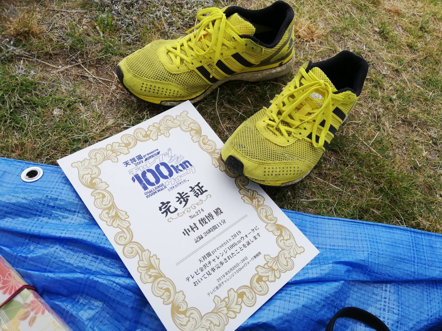 【初参加で完歩】テレビ金沢チャレンジ100kmウォークに参加してきました